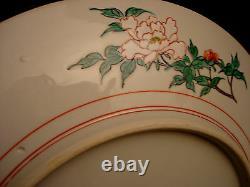 14 3/4 MARKED Fuku JAPANESE SHOWA SATSUMA KUTANI PLATE