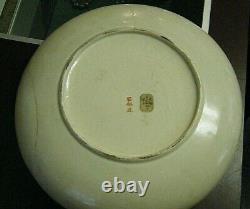14 Large Hand Painted Satsuma Pottery Bowl Meiji Japan Royal Court