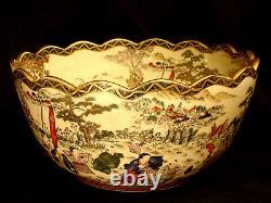 15 1/2 D Japanese Showa Period Satsuma Scalloped Bowl