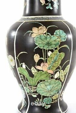 1930's Japanese Kinkozan Satsuma Chinese Style Famille Noire Vase Lily 30CM
