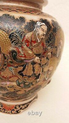 19th C. LARGE SATSUMA KORO or INCENSE BURNER