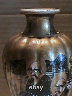 2 SATSUMA MEIJI PERIOD 1868-1912 EARTHENWARE VASES Choshuzan MARK