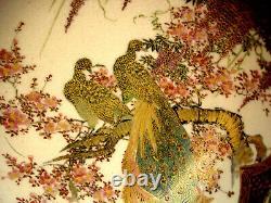 6 1/8 MARKED Koshida JAPANESE TAISHO PERIOD SATSUMA LOBED BOWL