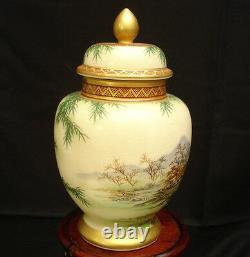 6 3/4' HIGH MARKED Soko JAPANESE SHOWA PERIOD SATSUMA TEMPLE JAR
