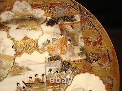 7 1/8 D MARKED Kaga No Kutani Zo Okumura Ga JAPANESE MEIJI SATSUMA PLATE