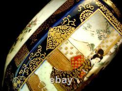 7 3/8 MARKED Jinkozan JAPANESE MEIJI PERIOD SATSUMA OCTAGON VASE