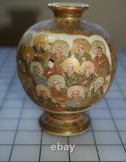 8958 Antique Japanese Satsuma fat round vase, Immortals design