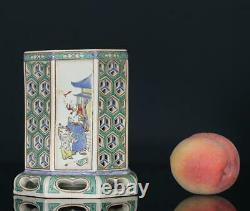 A BEAUTIFUL antique JAPANESE PORCELAIN SATSUMA BRUSH STAND PLAYING CHILDREN 19TH