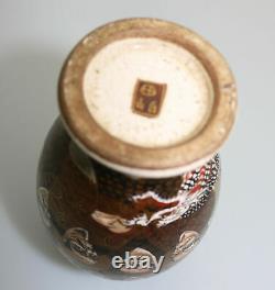 A good antique oriental pottery Japanese Satsuma Vase Immortals & dragon C. 19thC