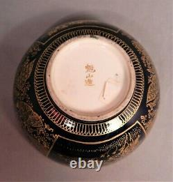 ANTIQUE JAPANESE KAIZAN SATSUMA BOWL, SIGNED, GOLD GILT, 118mm DIAMETER, ESTATE