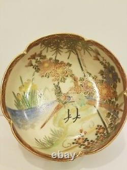 ANTIQUE JAPANESE SATSUMA BOWL LARGE 1800s -1899's 19th CENTURY GOLD 6 DIAMETER