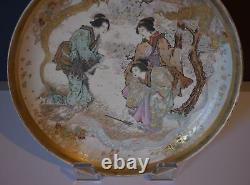 An antique Japanese Satsuma earthenware charger, Edo/Meiji period