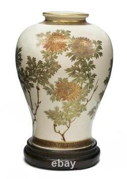 An antique Japanese Satsuma vase, by Kinkozan, Meiji period