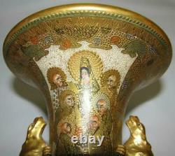 Anitque Signed Imperial Satsuma Japanese Vase Seven Lucky Gods
