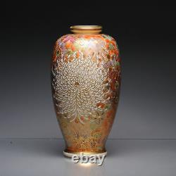 Antique 19th C Japanese Satsuma Vase Millifiori Shozan marked base Japan