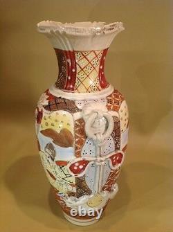 Antique 19th Century Asian Japanese Moriage Kyoto Satsuma Pottery 12 Meiji Vase