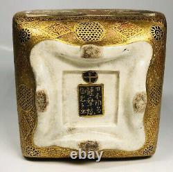 Antique 19th Century Japanese Fine Satsuma Square Bowl Missing Top