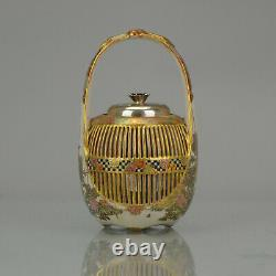 Antique Early Meiji Period Japanese Satsuma Cricket Cage Japan Ajour