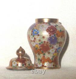Antique Ginger Jar Vase Satsuma 1000 Flowers Meiji Mille Fleur 9 ¼ X 5