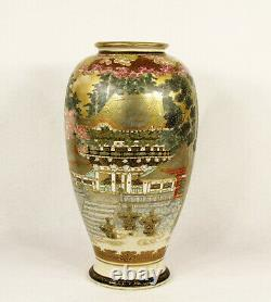Antique Japanese Ceramic Satsuma Vase Views of Palace