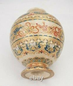 Antique Japanese Imperial Satsuma Gosu Blue Signed Vase 5 Inches Height