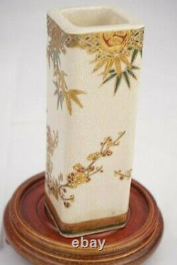 Antique Japanese Imperial Satsuma Gosu Blue Signed Vase 6 1/2 Inches in Height