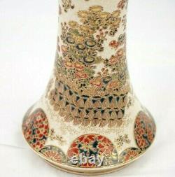Antique Japanese Imperial Satsuma Gosu Blue Signed Vase 9 1/4 Inches Height