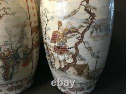 Antique Japanese Large Pair Satsuma Vases, Meiji period. Marked. 14 1/2