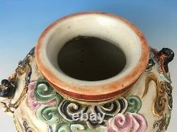 Antique Japanese Large Satsuma Vase, Meiji period. Signed. 22 H x14 W