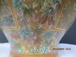 Antique Japanese Meiji Period Satsuma Vase Signed Kinzan