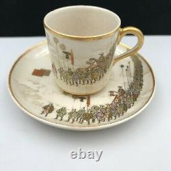 Antique Japanese Meiji Satsuma Pottery Cup And Saucer