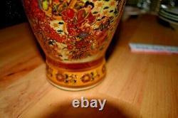 Antique Japanese Royal Satsuma Vase Embossed Geisha & Flowers Gold Detail 12