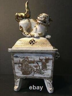 Antique Japanese Satsuma Censer with Foo Dog Lion, Meiji period