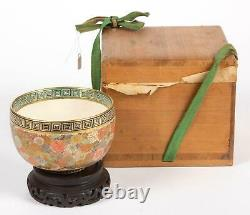 Antique Japanese Satsuma Ceramic Bowl, Meiji, marked by Yabu Meizan