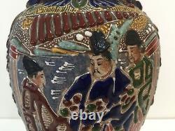 Antique Japanese Satsuma Earthenware Double Handle Urn Vase, 12 1/2 Tall