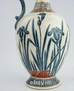 Antique Japanese Satsuma Gosu Blue Signed Ewer 13 1/4 Inches in Height