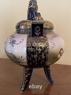 Antique Japanese Satsuma Koro Lidded Vase, Meiji, Signed