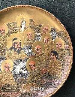 Antique Japanese Satsuma Plate Immortal Figures & Dragon Signed Marked Cartouche