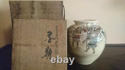 Antique Japanese Satsuma Porcelain Vase With Musha Samurai