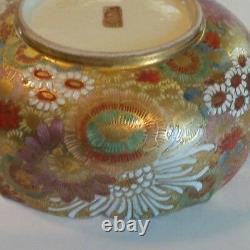 Antique Japanese Satsuma Pottery 1000 Flowers Gilt & Enameled Bowl, Signed