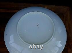 Antique Japanese Satsuma or Kutani Porcelain Charger Plate
