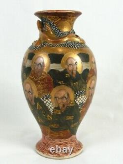 Antique Japanese Signed Immortals & Dragon Sculpture Satsuma Vase Shimazu 7x4