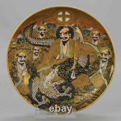 Antique Japanese Small Satsuma Dish Figures Japan Porcelain 19C Marked