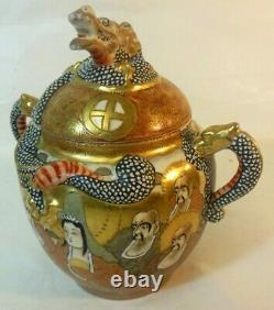 Antique SIGNED Japan SATSUMA Jar Lidded Urn Sugar BOWL Dragon Relief Moriage