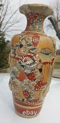 Antique Satsuma Vase 11.75