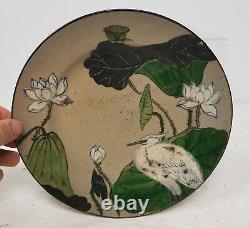 Antique Vintage Japanese Art Pottery Enamel Decorated Stoneware Satsuma Plate
