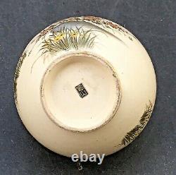 Beautiful Japanese Meiji Satsuma Vase with Birds