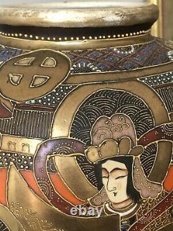 Beautiful Large Old Japanese Satsuma Vase