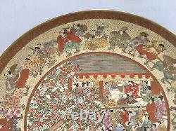 Big Japanese Museum Quality Taisho Satsuma Charger with Aristocrats