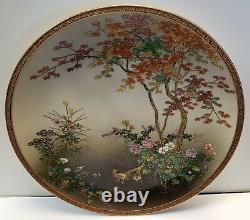 Early 20th Century Japanese Satsuma Porcelain Koshida Suizan Floral/Birds Plate